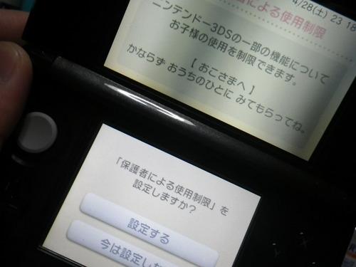 IMGP3172.JPG