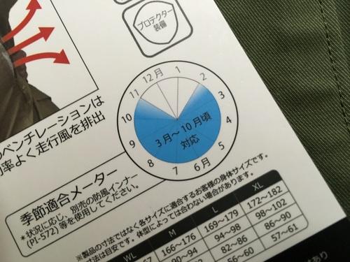 IMG_2735.JPG