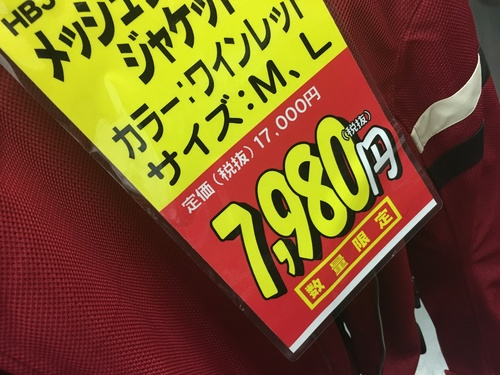 IMG_5400.JPG