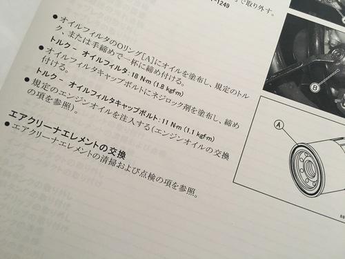 IMG_6949.JPG
