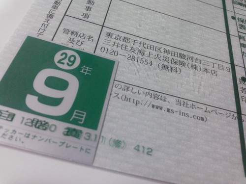NCM_0004.JPG