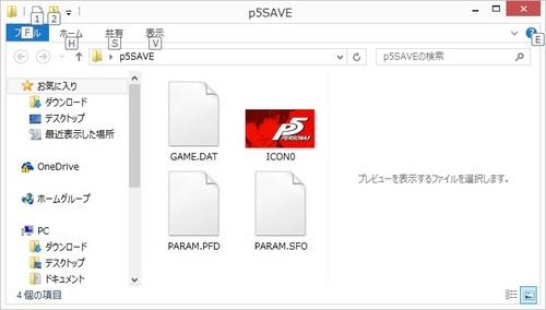 save03.jpg