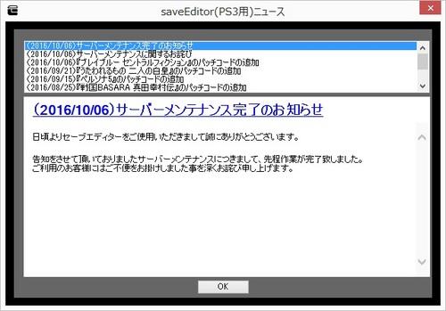 save05.jpg