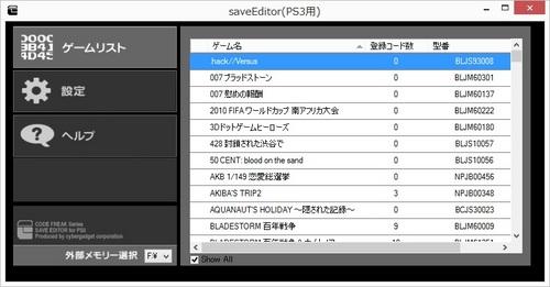 save06.jpg