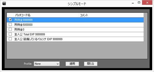 save08.jpg